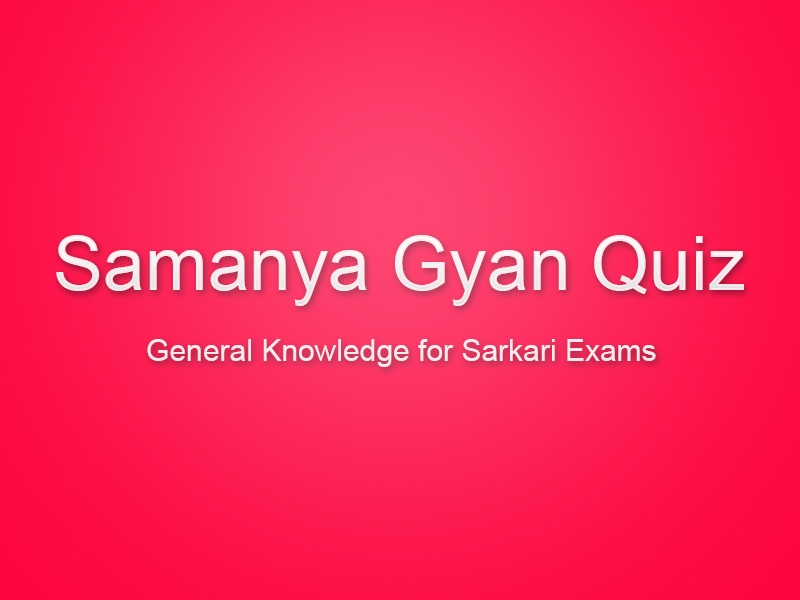 General Knowledge Quiz – 9, GK Quiz – 9, General Awareness Quiz – 9